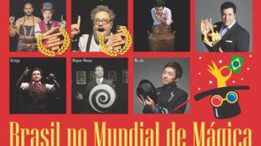 show-brasil-no-mundial-portal-da-magica