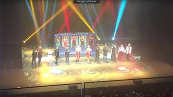 Gala Asiática no 2º Dia do FISM Busan 2018